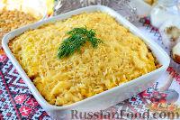 Фото к рецепту: Картофельно-гороховая запеканка с ветчиной