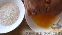 Фото приготовления рецепта: Гнезда из кабачка с фаршем - шаг №3