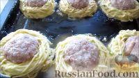 Фото приготовления рецепта: Гнезда из кабачка с фаршем - шаг №7