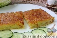 Фото к рецепту: Картофельная запеканка с брынзой