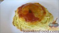 Фото приготовления рецепта: Гнезда из кабачка с фаршем - шаг №10