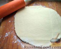 Фото приготовления рецепта: Слоеное тесто для пиццы - шаг №5