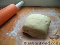 Фото приготовления рецепта: Слоеное тесто для пиццы - шаг №7