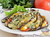 """Фото к рецепту: """"Веер"""" из баклажана с ветчиной и сыром"""