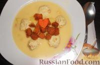 Фото к рецепту: Сырный суп с фрикадельками и сухариками