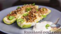 Фото к рецепту: Лодочки из кабачков с фаршем и сыром