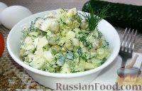Фото к рецепту: Салат «Выручалочка» с огурцом, яйцами и горошком