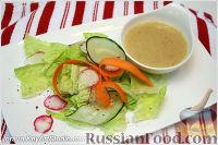 Фото к рецепту: Универсальная салатная заправка. Винегрет