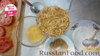 Фото приготовления рецепта: Жареные помидоры - шаг №5