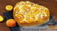 Фото к рецепту: Пирог с абрикосами и миндальными лепестками