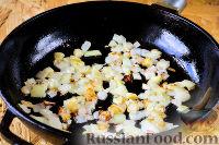 Фото приготовления рецепта: Картофельные котлеты в духовке - шаг №5