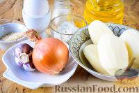 Фото приготовления рецепта: Картофельные котлеты в духовке - шаг №1