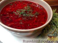 Фото к рецепту: Борщ «Овощной» (диетический)