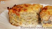 Фото к рецепту: Кабачковая запеканка с рисом и фаршем