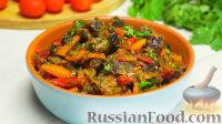 https://img1.russianfood.com/dycontent/images_upl/272/sm_271013.jpg