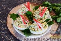 Фото к рецепту: Яйца, фаршированные крабовыми палочками