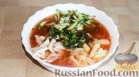 Фото к рецепту: Холодный суп