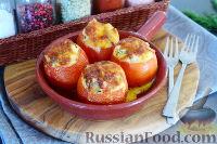 Фото к рецепту: Помидоры, фаршированные грибами и крабовыми палочками