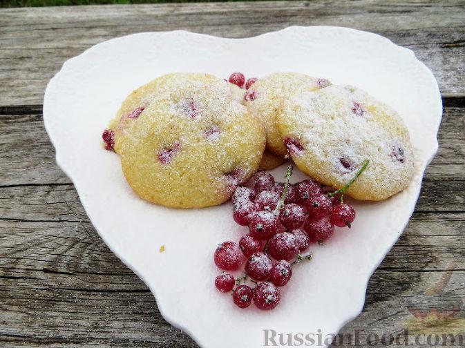 рецепты печенья сметанное с ягодами