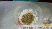 Фото приготовления рецепта: Рулетики из баклажанов с творогом, сыром и орехами - шаг №4