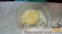 Фото приготовления рецепта: Рулетики из баклажанов с творогом, сыром и орехами - шаг №5