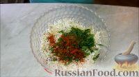 Фото приготовления рецепта: Рулетики из баклажанов с творогом, сыром и орехами - шаг №6