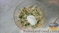 Фото приготовления рецепта: Рулетики из баклажанов с творогом, сыром и орехами - шаг №7