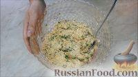 Фото приготовления рецепта: Рулетики из баклажанов с творогом, сыром и орехами - шаг №8