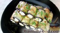 Фото приготовления рецепта: Рулетики из баклажанов с творогом, сыром и орехами - шаг №10