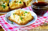 Изображение - Тосты на завтрак sm_272323