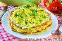 Горячая закуска из кабачков с индейкой, чесноком и сыром - рецепт пошаговый с фото