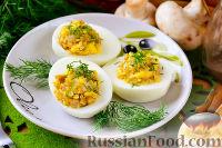 Фото к рецепту: Яйца, фаршированные грибами