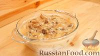 Фото к рецепту: Сливочный соус с грибами (и курицей)