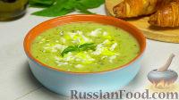 Фото к рецепту: Суп-пюре из кабачков, с сельдереем, луком-пореем и базиликом