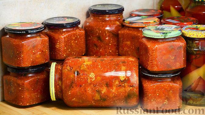 баклажаны в томате рецепт