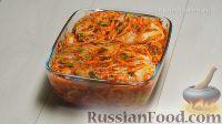 Фото приготовления рецепта: Кимчи - шаг №11