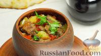 Фото к рецепту: Чанахи (тушеная баранина с овощами)