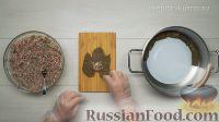 Фото приготовления рецепта: Долма - шаг №6