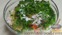 Фото приготовления рецепта: Долма - шаг №4