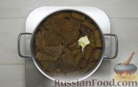 Фото приготовления рецепта: Долма - шаг №8