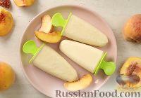Фото к рецепту: Персиковое мороженое