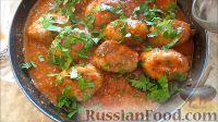 Фото приготовления рецепта: Ароматные фрикадельки в остром соусе - шаг №13