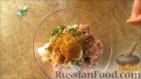 Фото приготовления рецепта: Ароматные фрикадельки в остром соусе - шаг №4