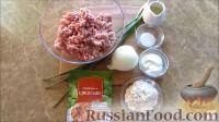 Фото приготовления рецепта: Ароматные фрикадельки в остром соусе - шаг №1