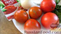 Фото приготовления рецепта: Ароматные фрикадельки в остром соусе - шаг №8