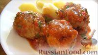 Фото приготовления рецепта: Ароматные фрикадельки в остром соусе - шаг №14
