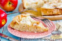 Фото к рецепту: Пирог из лаваша с яблоками