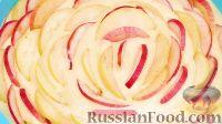 Фото приготовления рецепта: Шарлотка с яблоками - шаг №7