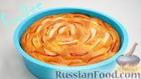 Фото приготовления рецепта: Шарлотка с яблоками - шаг №9