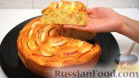 Фото приготовления рецепта: Шарлотка с яблоками - шаг №11
